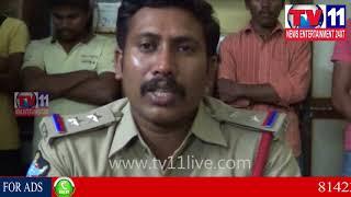 అక్రమంగా తరలిస్తున్న రేషన్ బియ్యం | GUNTUR-PRAKASHAM | TV11NEWS | 07-11-17