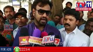 జుబ్లిహిల్ల్స్ మహాత్మానగర్ బస్తి ఎన్నికల గొడవ | EX MLA VISHNU | TV11NEWS | 07-11-17