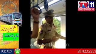 ప్రయాణికులకు శుభవార్త   | మెట్రో రైల్ -హైదరాబాద్ | TV11NEWS | 07-11-17