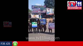 AALAYA FOUNDATION RALLY FOR RIVERS | INDO AMERICAN SCHOOL | TV11NEWS | 07-11-17