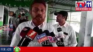 కృష్ణా జిల్లా లో ఆకస్మిక తనిఖీ చేసిన వక్ఫ్ బోర్డు ఇన్స్పెక్టర్ షఫీ |TV11NEWS |09-11-17|