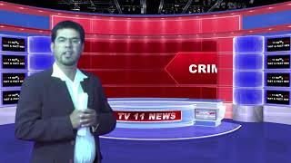 విశాఖలో బాలయ్య సందడి|TDP PARTY|TV11NEWS| 09-11-17 |