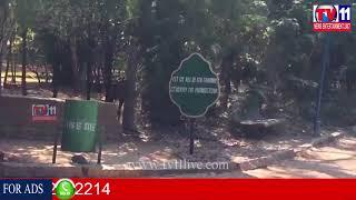 హైదరాబాద్ బోరబండ లో మరలా భూకంపాల కలకలం|స్థానికుల బయం,ఆందోళన|TV11NEWS|15-11-17