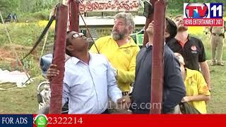 విశాఖ అంతర్జాతీయ బెలూన్ ఫెస్టివల్ దక్షిణ భారతంలోనే 1 నిర్వహిస్తున్నారు|TV11NEWS |15-11-17