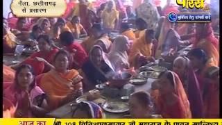 Shri Vinischal Sagar Ji Maharaj | Naila - Bilaspur | 19-01-2017 | LIVE - Part 3