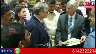 విశాఖ కు బిల్ గేట్స్| చంద్రబాబు- వ్యవసాయం- అభివృద్దికి-AP |TV11NEWS|18-11-17