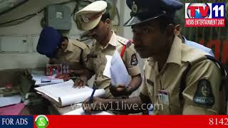 CORDON SEARCH AT HOTELS & LODGES UNDER GOPALPURAM  PS LIMIT NORTH ZONE ||Tv11 News|| 19-11-2017