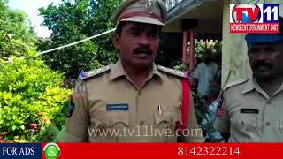 PRAKASAM DIST WOMEN MUDRED BY ROBBERS|| LOOTED JEWELS || Tv11 News || 19-11-2017