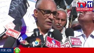 CPM SENIOR LEADER B.V RAGHAVULU FIRES ON CHANDRABABU NAIDU || Tv11 News || 19-11-2017