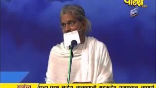 AC. Samrat Shivmuni Ji Maharaj | Pravachan - EPI 455