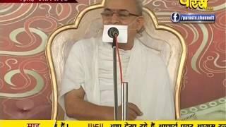 Subhadra Muni Ji Maharaj | Pravachan | Ep - 415