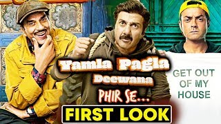 Yamla Pagla Deewana Phir Se | FIRST LOOK Out | Bobby Deol, Dharmendra, Sunny Deol