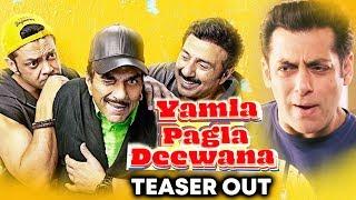Yamla Pagla Deewana Phir Se TEASER OUT | Dharmendra, Sunny Deol, Bobby Deol, Salman Khan