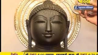 Jin Abhishek | Swastidham | Jahajpur | Ep - 464
