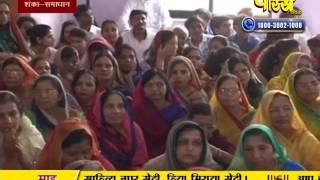 Praman Sagar Ji Maharaj | Shanka Samadhan | LIVE | 21-01-2017
