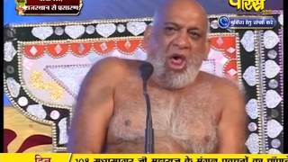 Muni Sudha Sagar Ji Maharaj | Vijaynagar (Rajasthan) | LIVE - 23-01-2017 - Part 5