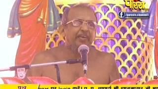 Ach. Gyan Sagar Ji Maharaj | Pravachan | Ep - 502