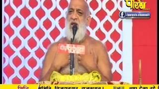 Muni Sudha Sagar Ji Maharaj | Pravachan | Ep - 526 | 27-01-2017