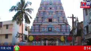 పుతపర్తి లో సత్య సాయి జయంతి సందర్బంగా రాన్నున ఉపరాష్ట్రపతి వెంకయ నాయుడు |Tv11 News|22-11-2017