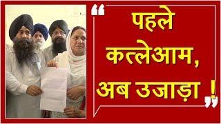 '84 के danga piditan से सुविधाएं छीनने लगी सरकार, Akal Takht sahib द्वारा चेतावनी