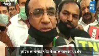 'प्रदूषण से दिल्ली बेहाल, नींद में मोदी-केजरीवाल'