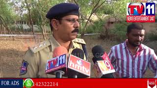 LADY MURDERED UNDER SR NAGAR PS LIMITS AT ERRAGADDA MENTAL HOSPITAL COMPOUND | Tv11 News