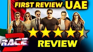 RACE 3 (3D) FIRST REVIEW | UAE | BLOCKBUSTER FILM | Salman Khan