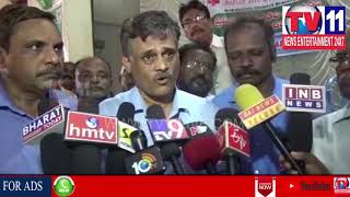 CITU UNION EMPLOYEES BLOOD CAMP OVER STEEL PLANT OWN MINES IN VISAKHA | Tv11 News | 14-06-18