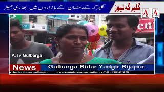 Gulbarga Ke Ramzan Bazar Ka Biradaran E Watan Saal Bhar intezar Kartey Hain A.Tv News 13-6-2018