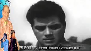 Phir Wo Bhooli Si Yaad   Anil Abhua   Tribute To Rafi Saheb   Cover