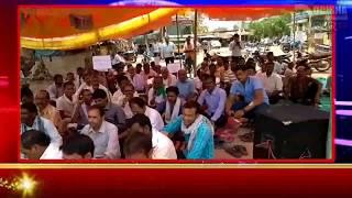 Farmers strike# ଚାଷୀ ଆନ୍ଦୋଳନ #  Bargarh