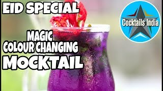 how to make magic mocktail | eid special mocktail | dada bartender | colour changing mocktail | tea