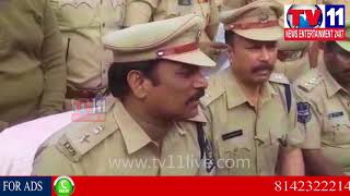 South Zone DCP Conduct Corden Search Under Falaknuma Division|Tv11 News|24-11-2017