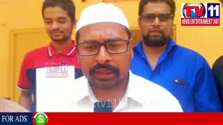 ZAHEERABAD URDU JUNIOR COLLEGE LECTURER FILLUP POST ITv11 News|25-11-2017