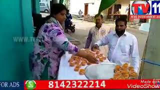 MILAD UN NABI CELEBRATION AT JEDIMETLA,SHAPUR NAGAR | Tv11 News | 2-12-2017