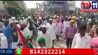 MILAD UN NABI CELEBRATION AT JEDIMETLA SHAPUR NAGAR | Tv11 News | 2-12-2017