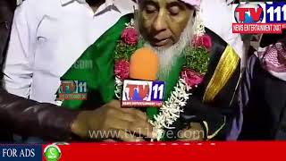 MILAD UN NABI JALSA AT BORABANDA ORG BY  DEPUTY MAYOR | Tv11 News | 03-11-2017