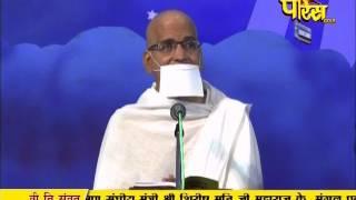 AC. Samrat Shivmuni Ji Maharaj | Pravachan - EPI 461