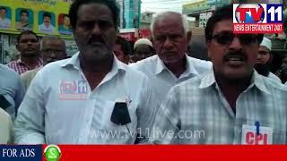 ప్రకాశంజిల్లా కందుకూరు లో  బాబ్రీ మసీదు కూల్సివేసినందుకు ధర్నా | Tv11 News | 06-12-2017