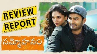 Sammohanam Movie Review Report - Sudheer Babu Posani, Aditi Rao Hydari - Latest Telugu Movie Review