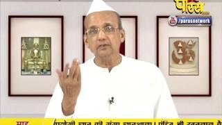 Gyanshala | Ratnkarandak Shravkachar | Ep - 06