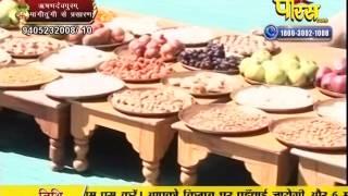 Gyanmati Mata Ji | Mangi-Tungi Ji (Nashik) | 06-02-2017 | LIVE - Part 6