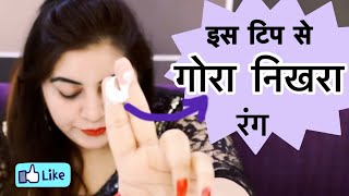 Beauty Hack for Fair Bright Skin - No Dark Sopts | Summer Skin Care Routine | JSuper Kaur