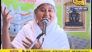 Aryika Swastibhushan Mata Ji | Pravachan | Ep - 319