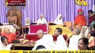 Aryika Gyanmati Mata Ji | Mangi-Tungi Ji (Nashik) | 08-02-2017 | LIVE - Part 2