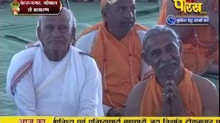 Shri Vishudh Sagar Ji Maharaj | Nehru Nagar (Bhopal) | 08-02-2017 | LIVE - Part 4