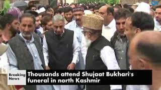 Thousands attend Shujaat Bukhari's funeral in north Kashmir