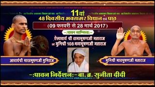 Hastinapur Vidhan | Ep-05| Date:-14/2/2017