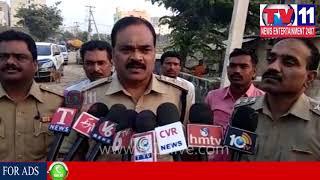 గోకుల్ ప్లాట్స్ లో చెడ్డీ గ్యాంగ్ వేటలో సైబరాబాద్ పోలీసులు  | Tv11 News |09-12-2017