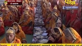 Ach. Sunil Sagar Ji Maharaj | Pravachan | Ep - 299